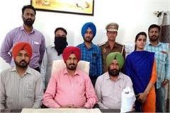 4 crore heroin seized in tea leaf business