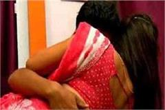 when daughter watched her mother celebrating in bedroom