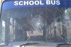 demolition of school bus at gun point firing on driver
