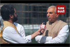 big political debate on haryana budget