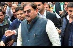 property case over income patiala house court decision on plea of abhay chautala