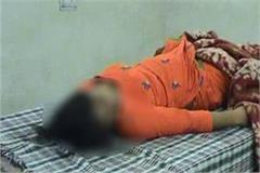 married woman tortured by dowry torture filed a case