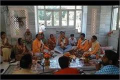minister ram bilas sharma arrived in temple to visit mata mansa devi