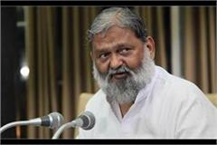 congress must hire one tutor for correct advice says anil vij