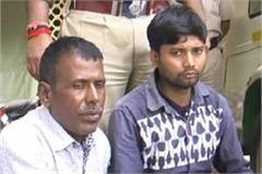 human trafficking accused arrested in bhiwani