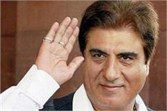 raj babbar has not left up congress president s post