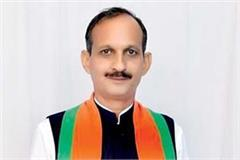 bjp appointed the incharges of district know whose get where command