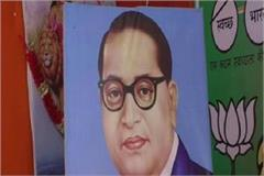 ambedkar jayanti will be organized in all the dalit settlements
