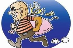 badasar barley cash jewelry theft