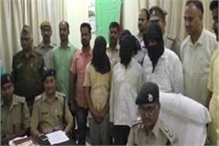 1 crore old notes recovered 6 arrested