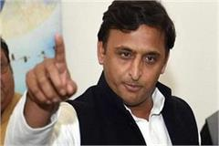 after the defeat of bsp in rajya sabha elections akhilesh said