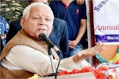 pieces of punjab to made punjab to khalistan vijay chopra