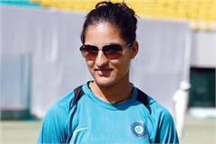 this female cricketer of himachal will gets rs 10 lakh prize money