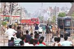 police issued number to get information related to dera violence