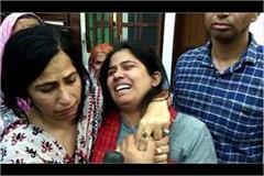 sonipat lecturer murder case sister reveals mysterious matter