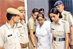 final dispute to may 14 march in apna ghar case