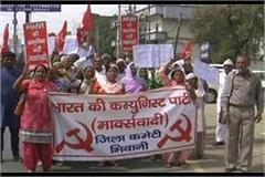despite agreement communist party protesting