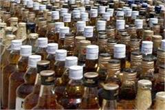 english liquor smuggling over 300 boxes recovered in milk canter