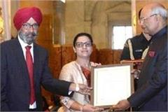 punjab got women power award