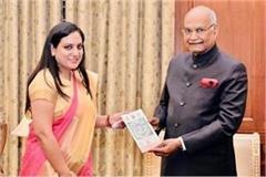 president ramnath kovind praised the gender reform in jhajjar