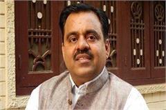 punjab will make public the punishment for defamation tarun chugh