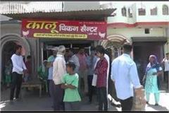 firing at meat shop in sirsa five injured