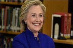 former us secretary of state hillary clinton mp on private migration