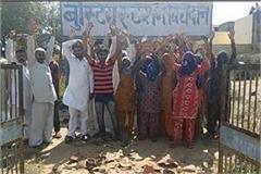 drinking water problem women performed pitcher burst in bidhwan