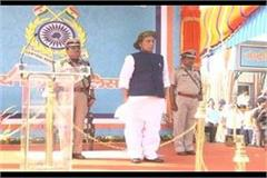 union home minister rajnath on the 79th anniversary of crpf in sohna