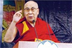 tibet will always indebted of india as disciple