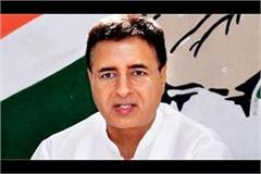 randeep singh surjewala accepted omprakash chautala challenge