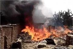 burnt girl alive in a fire in a junk storehouse