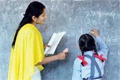 sword of danger on job of 2630 smc teachers read full news