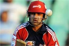 delhi captain gautam gambhir told the reason for the defeat from punjab