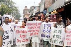 punjab and delhi s devotees protest against the liquor shop