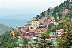 screws again on the illegal hotels of mcleodganj know who will action