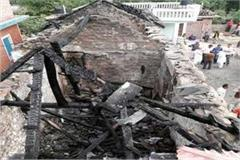 fire in two storey house loss of millions
