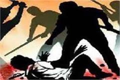 panchayat head beating vice president of village reforms sabha