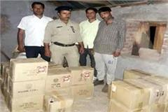 police caught 27 box of liquor in different cases 2 arrested