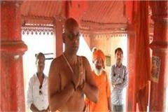 first time all india akhara parishad mahamandaleshwar created dalit monk