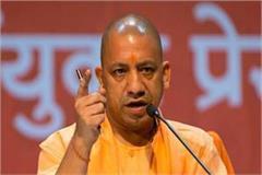 yogi sarkar transferred 36 ips officers removed unnaas sp