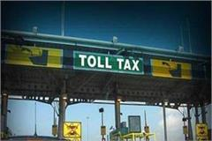 up increased toll tax nhi increased the new rates applicable