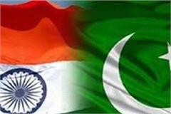 cold war in indo pak