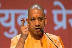 uttar pradesh cm letter to be written to the central government