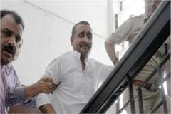 unnao gangrape case female arrested carrying the victim to mla