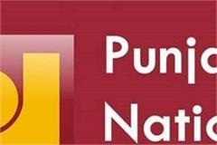 peon sells bank record of 2 rupees per kilo