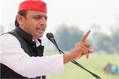 bjp s hidden agenda is that there is resentment in the society akhilesh