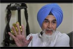 chhotepur surrounds the amrendra government on sand gravel