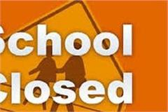 all private schools will be closed tomorrow
