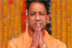 yogi becomes the most popular chief minister on facebook in a year